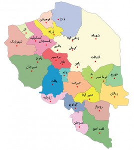 kerman_counties_larg